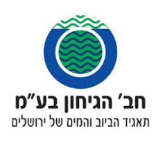 איגוד ערים אזור חיפה Haifa District Industries Association