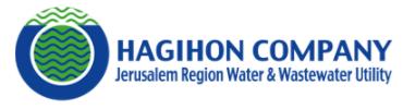 חברת הגיחון Hagihon Company